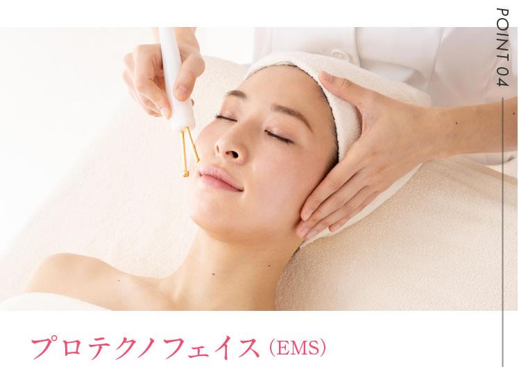 point04.プロテクノフェイス(EMS)-電気信号で筋肉にアプローチ-